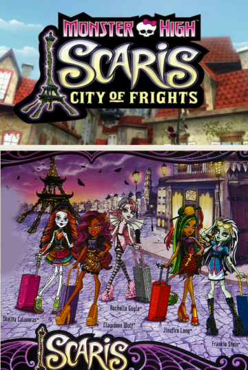 Monster High Scaris ville des frayeurs