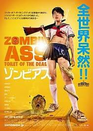 Zombie Ass : The toilet of the Dead